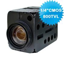 1/4 CMOS 800TVL HD WDR Color Zoom Module Camera