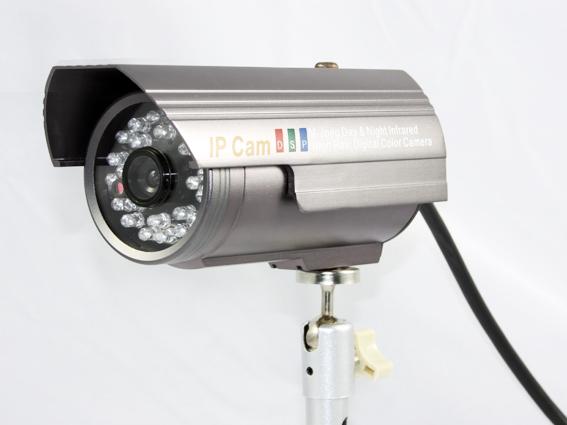 Wifi Mega Outdoor IP Camera with 2 Way Audio