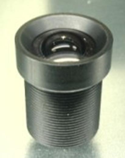 Newst 4MM High-Definition CCTV Lens For Board Camera Lens