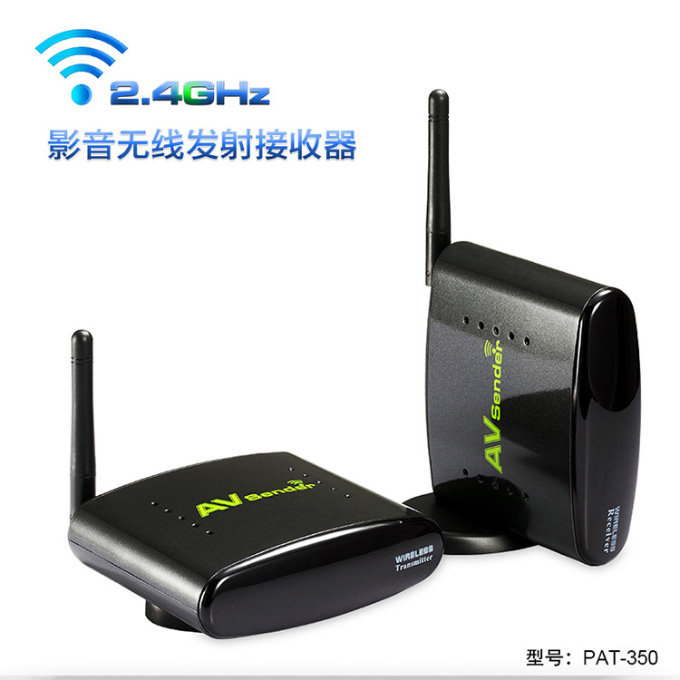 PAT-350 2.4GHz Wireless Audio/Video Transmitter & Receiver